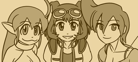 マロン、アリーナ、ルーミ
