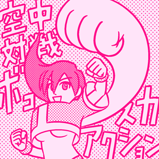 マロン(アストラスーパースターズ)