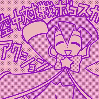 ココ(アストラスーパースターズ)